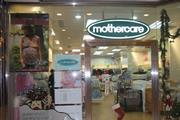 Mothercare storefront