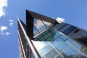 RBS office, London