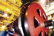 Tata Steel plant in Workington, UK