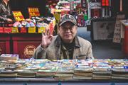 China vendor