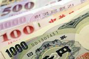 Asia emerging market cash banknotes