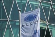EIOPA flag tower (crop)