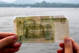 One-yuan note displaying the West Lake in Hangzhou, China