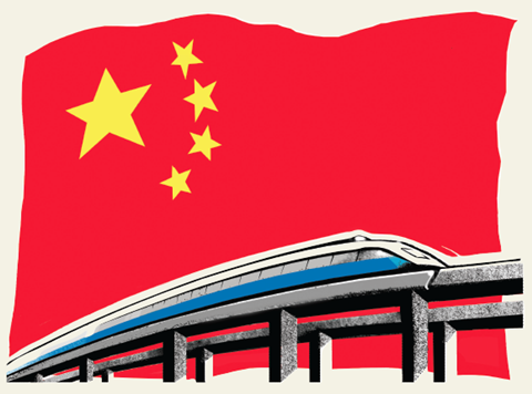 special report china